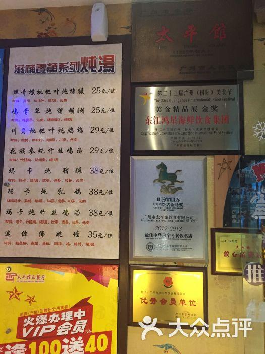 西餐饭店背景矢量图