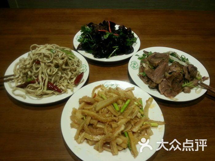 合记(人民路店)-图片-郑州手机-大众点评网美食的a图片美食家在线阅读7图片