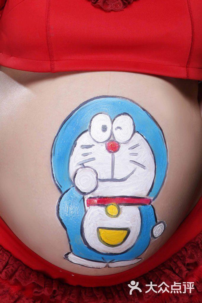 晒晒手绘肚皮-机器猫1-理想乌托邦的图片-大众点评网