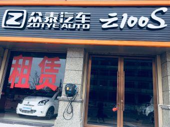 众泰汽车官方旗舰店(卖芝桥东路店)