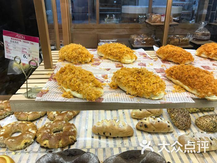皇家美孚(东部佳世客店)-图片-青岛美食-大众点评网