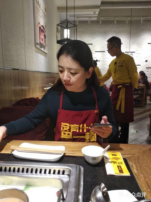 巴奴毛肚火锅(曼哈顿店)围裙美女图片 - 第384张