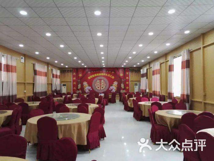 富贵园农庄(清真店)婚宴大厅图片 - 第26张