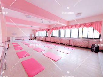 晶娅舞蹈培训学校