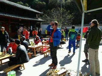 丽江喜马拉雅攀岩俱乐部