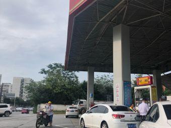 中石油(大件路加油站)