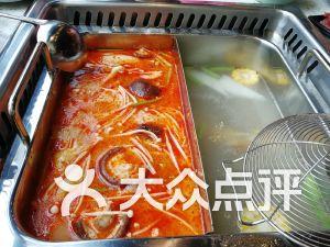 金牛盛宴时尚牛肉火锅