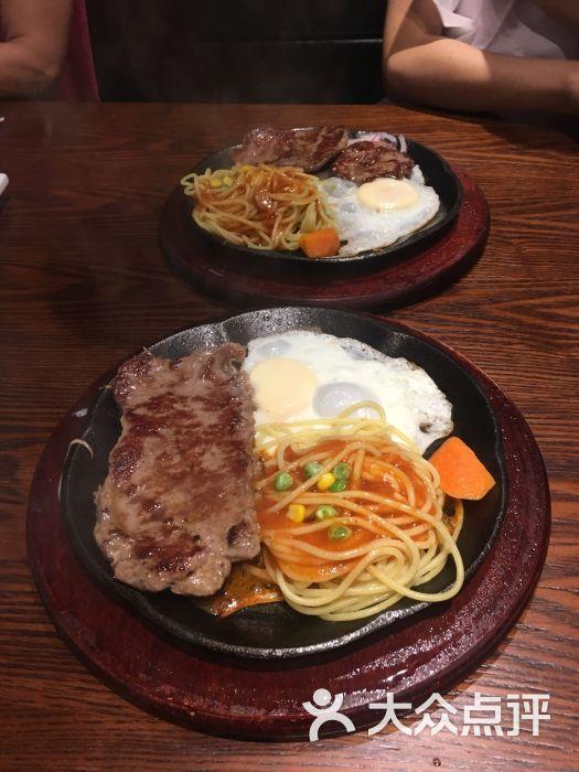 爵士牛排西餐厅图片 - 第2张