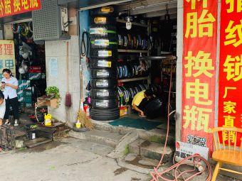 阿杰轮胎店(东明路店)