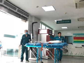 省人民医院急救中心