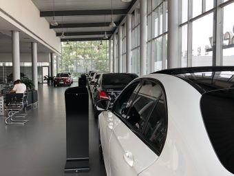 利星行汽车销售服务有限公司(淄博奔驰4s店)