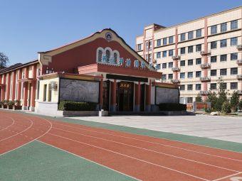 西北工业大学附属中学含光校区