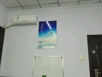 滨州书雁教育培训学校