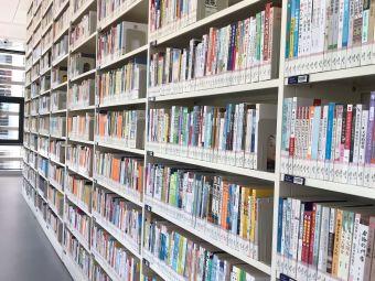 滨海新区图书馆(大港馆)
