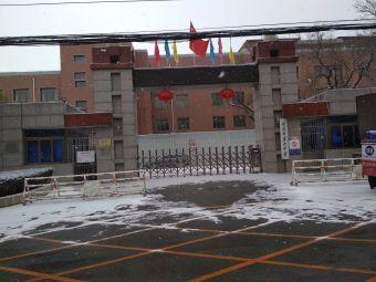 北京市第九中学