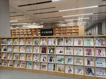 江西省图书馆新馆
