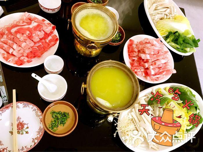 北京72度温泉度假酒店双人火锅套餐图片 - 第23张