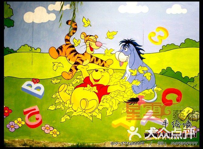 北京壁画亲子园卡通画