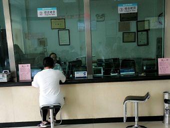 威海商业银行长峰支行(青岛中路店)