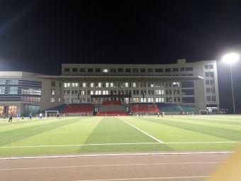 黑龙江工程学院体育场