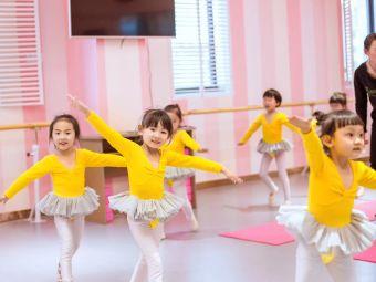 纤纤起舞舞蹈艺术中心