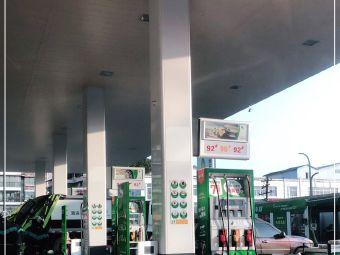 开源加油站