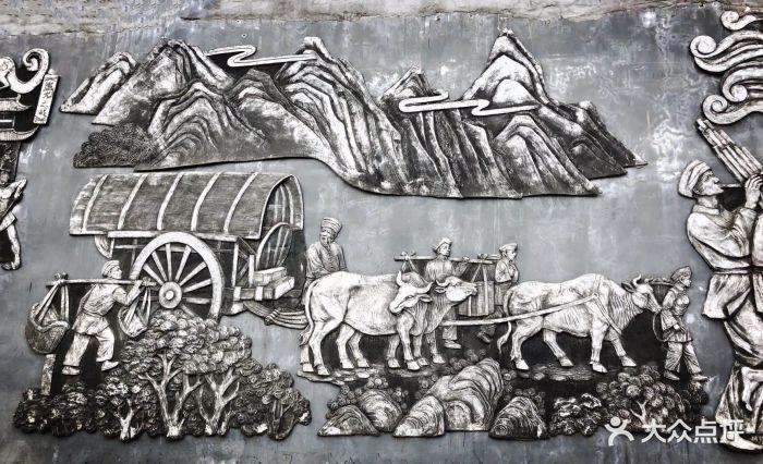 苗寨风景画版画