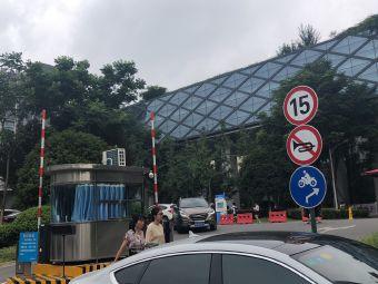 长沙县政务中心商务中心