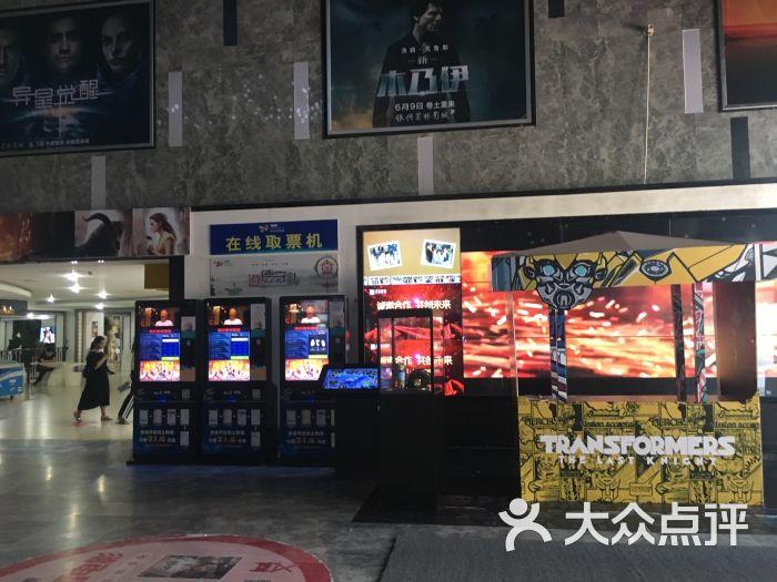 大众赛事(光魔酷映店)-影城-长沙电影v赛事图片-万达www.168.com电影网图片