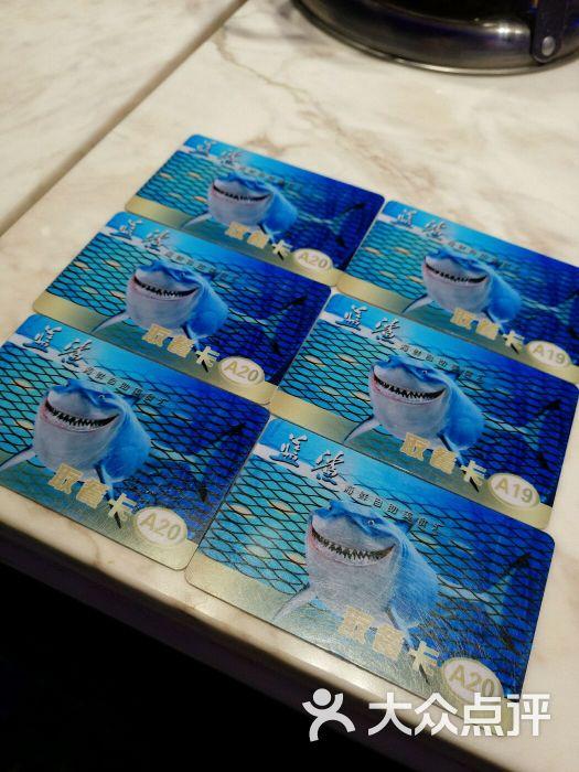 蓝鲨图片自助美食汇-美食-浦东美食海鲜邯郸八佰伴第一图片