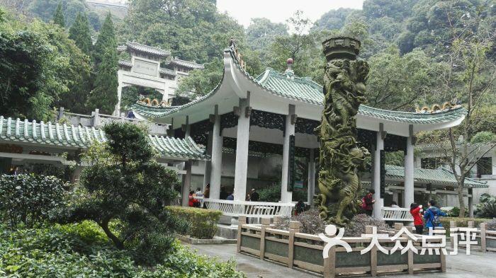 白云山风景名胜区-广州碑林图片-白云山周边游-大众