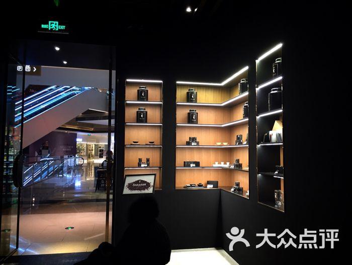 teasoon(点评极荟购物广场店)的无限名片设计上市公司图片