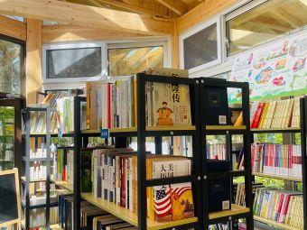 林荫阅读室