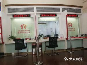云南省农村信用社联合社