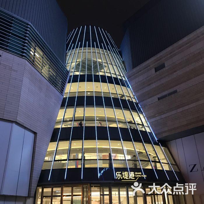 远洋乐堤港专业-第1张建筑设计图片配合图片