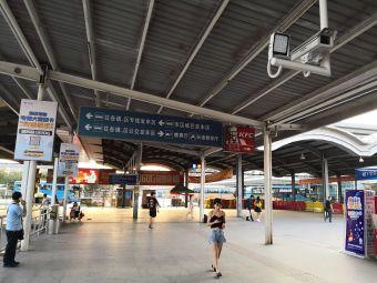 东莞市汽车客运总站停车场