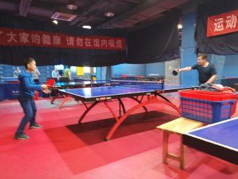 銀球乒乓球俱樂部(長青廣場店)