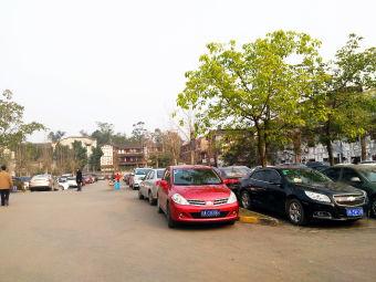 黄龙溪停车场