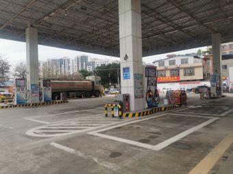 中国石油柳邕加油站