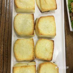 遇见阿家村云南乡土菜的大理乳饼好不好吃 用户评价口味怎么样 北京美食大理乳饼实拍图片 大众点评