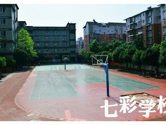桂林市灵川县七彩学校