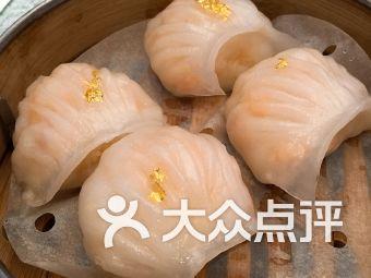 国金轩(弥敦店)