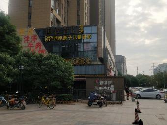 惠誉国际城