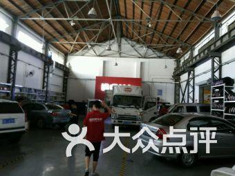 途虎养车工场店(金桥路店)