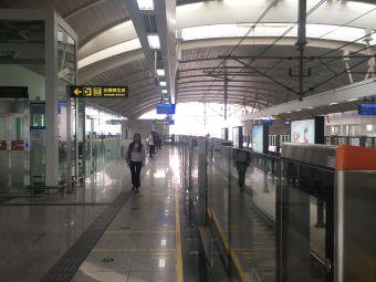 华南城地铁站