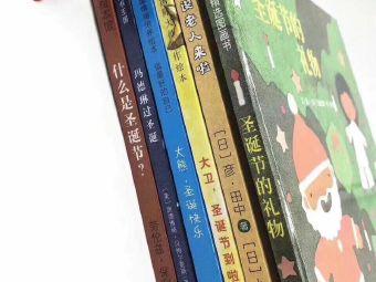 东莞图书馆(沙头分馆)