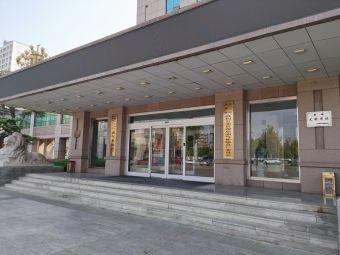 中国石化胜利油田有限公司油气集输公司职工培训中心