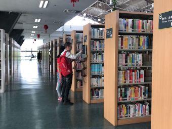 柯桥区图书馆