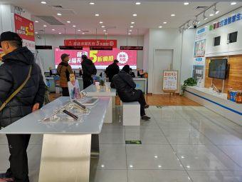 中国移动(文化东路店)