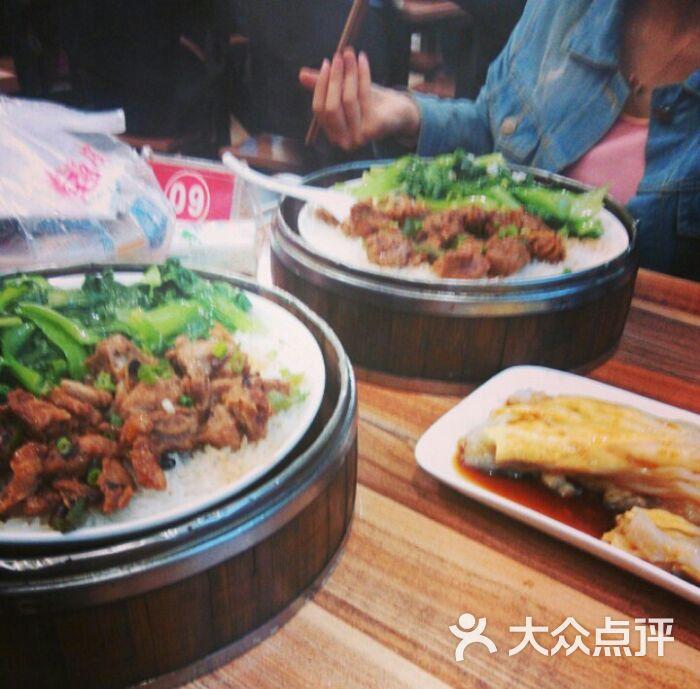 食福广式笼仔饭图片 - 第37张图片